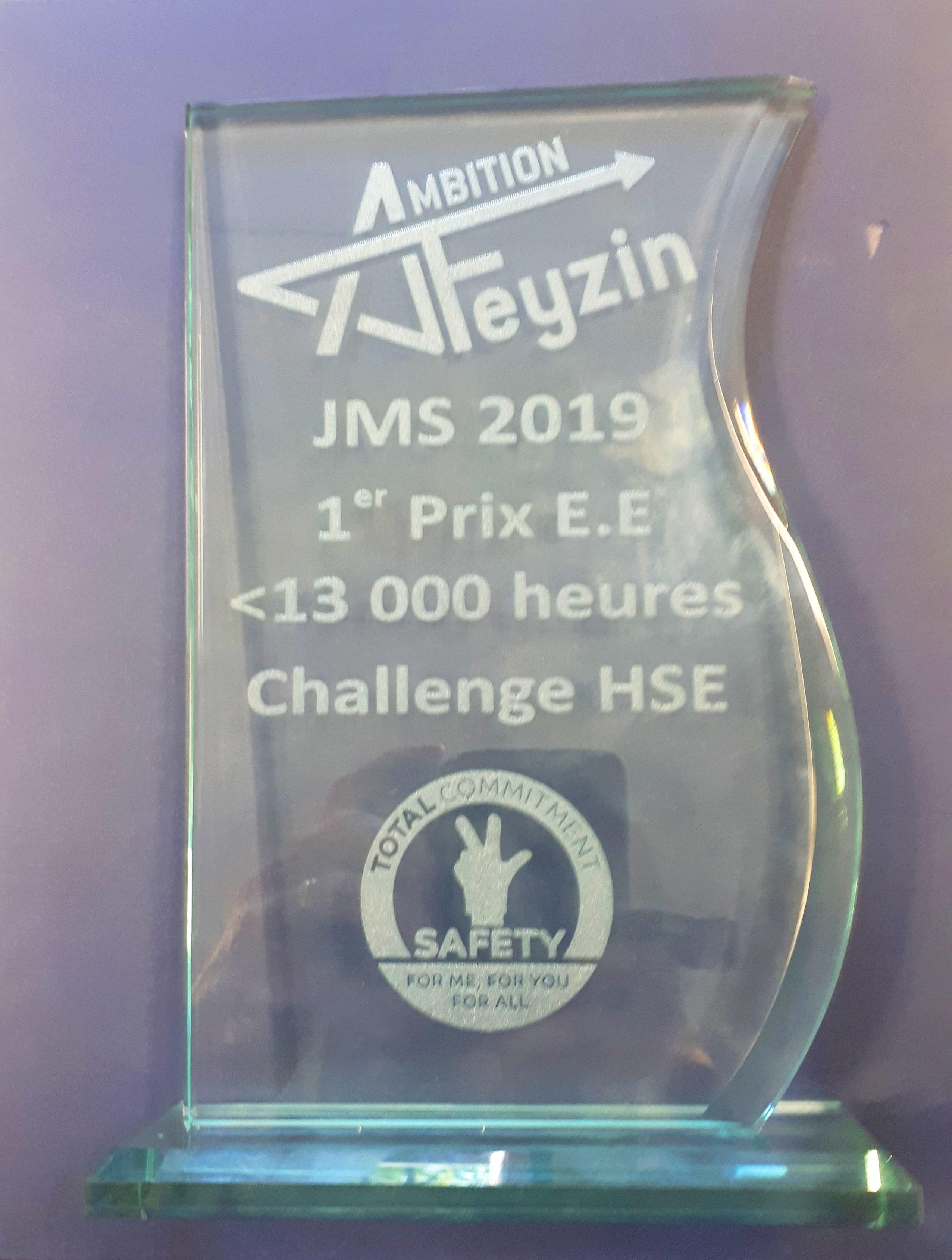Trophée ALMA SERVICES min